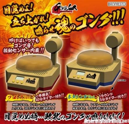 Alarm Clock Gong