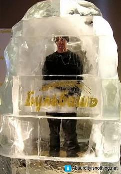 Gennady Palychevsky nel ghiaccio