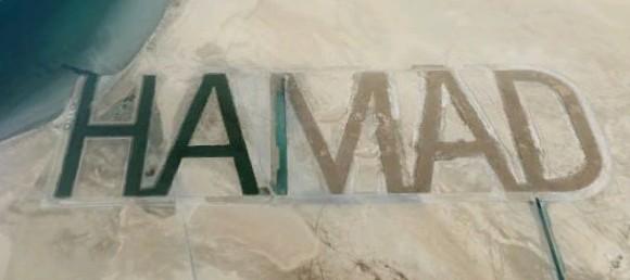 Sceicco Hamad, scritta sull'isola