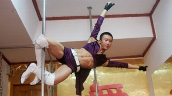Tao, ballerino di Lap Dance