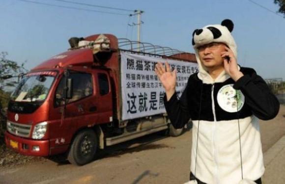 Té alla Cacca di panda