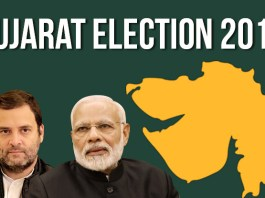 Gujarat Election2017