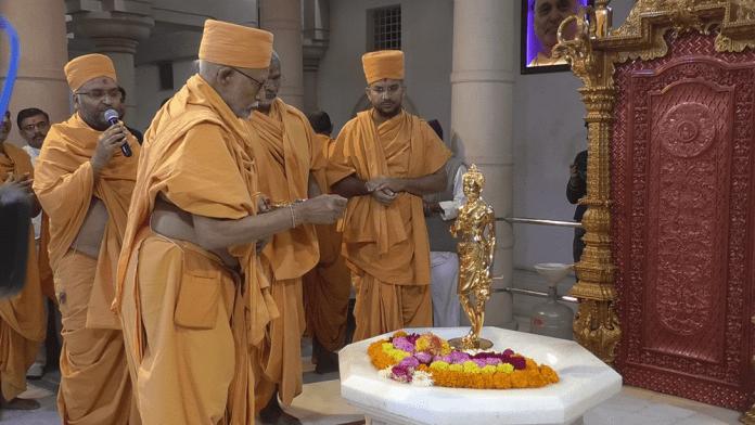 BPS Swaminarayan Temple at the 19th Patiotsav
