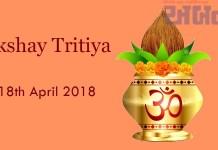 Akshay-Tritiya
