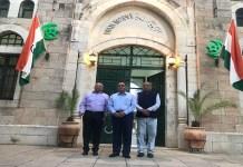 muesuem visit by cm vijay rupani