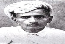 who-was-the-poet-of-gujarat-who-received-the-title-of-beauty-poet