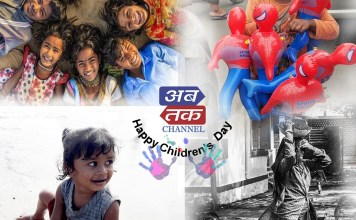 Do you know the reason for celebrating Children's Day?