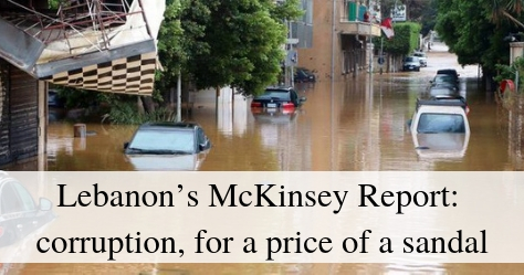 Lebanon's McKinsey Report: corruption, for a price of a