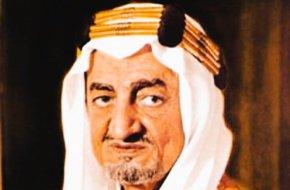 الملك فيصل آل سعود King Faisal
