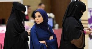 المرأة السعودية Saudi women