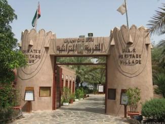 The Heritage Village 01 977