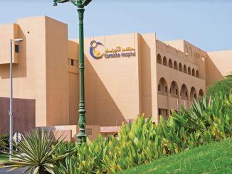 Corniche Hospital