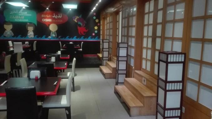 Samurai Japanese Restuarant