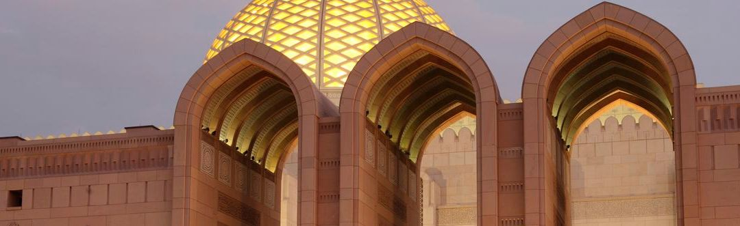 Muscat városnézés (Omán)