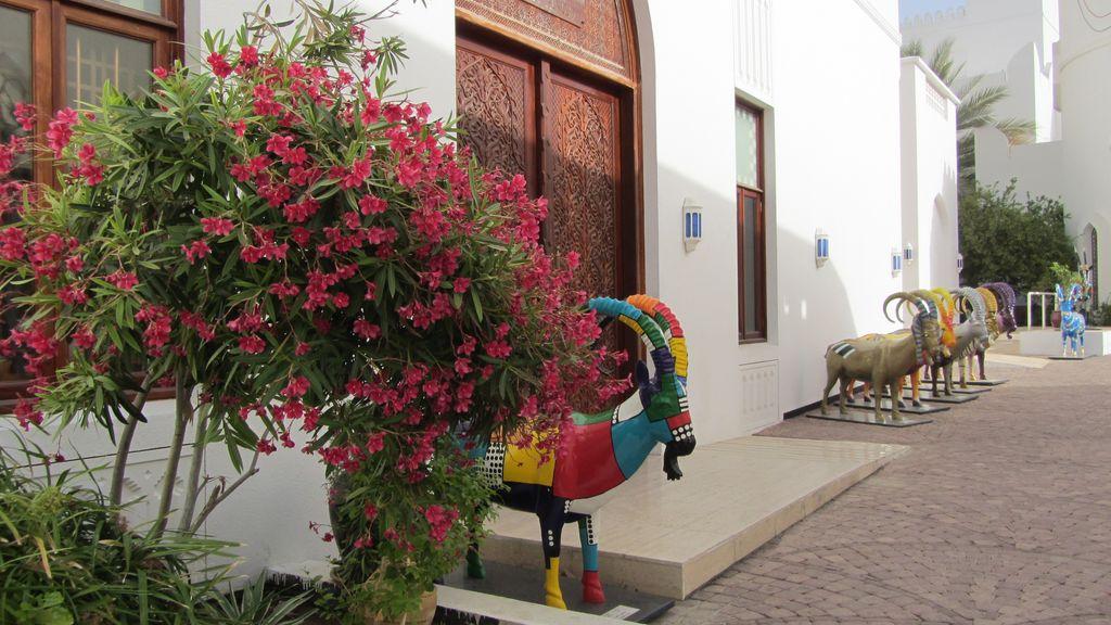 Bait al Zubair Múzeum