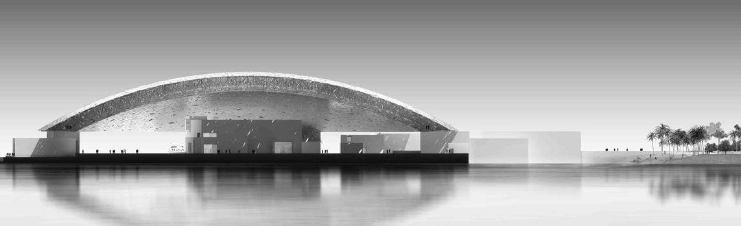 Louvre Abu Dhabi: 2017 november 11-én nyílik