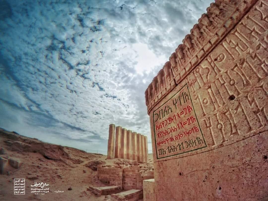 Yemenlog; Verzameld nieuws uit Jemen, met soms wat duiding (Yemen explanatory weblog for Dutch Readers)