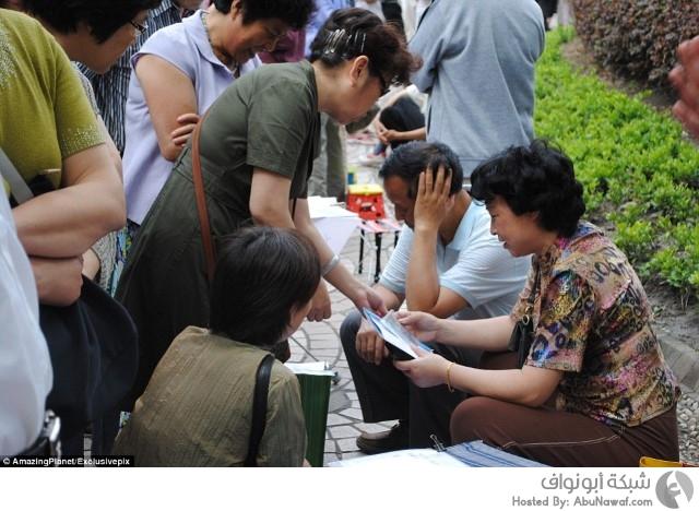 سوق الزواج في الصين