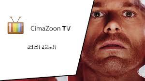 مسلسلات من موقع Cimazoon