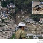 انهيارات أرضية في هيروشيما