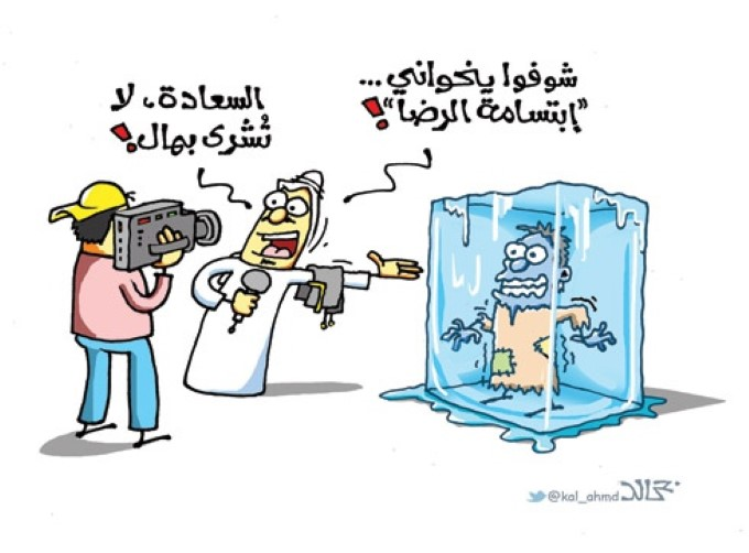 كاريكاتير الوطن أون لاين (السعودية)  يوم الأحد 18 يناير 2015
