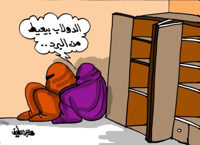 كاريكاتير - محمد عبد اللطيف (مصر)  يوم الأحد 11 يناير 2015