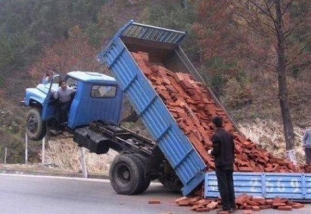 أغرب حادث السيارات في العالم