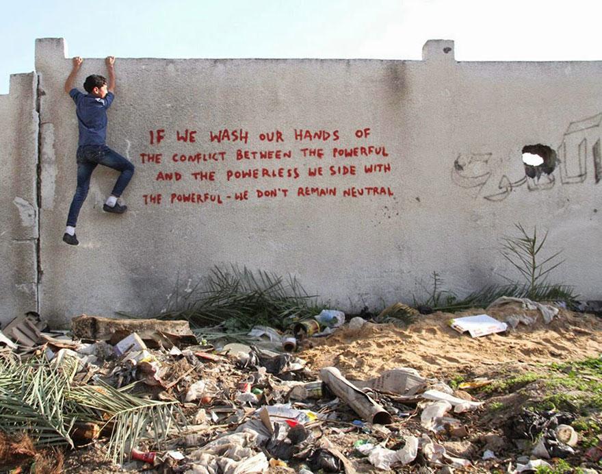جرافيتي غزة