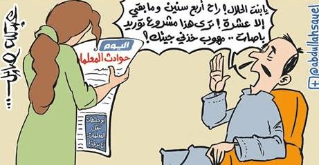 عبد الله صايل2