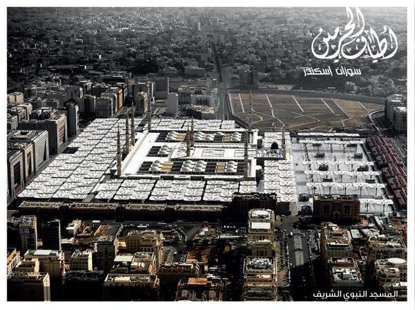 صور الحرمين الشريفين في مهرجان رمضاننا كدا 2