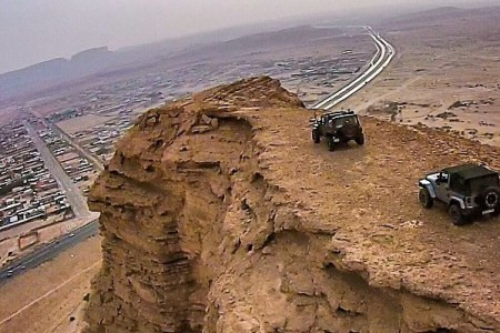 جولة سياحية في جبل طويق شبكة ابو نواف