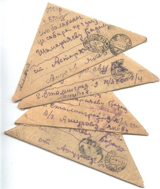 رسائل