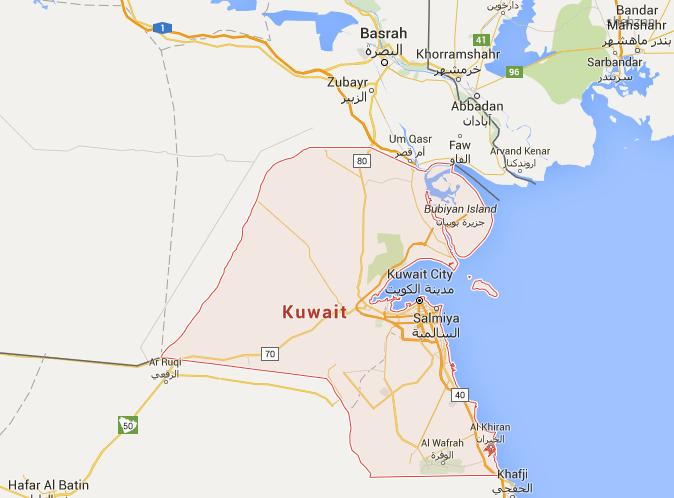 حقائق عن الكويت