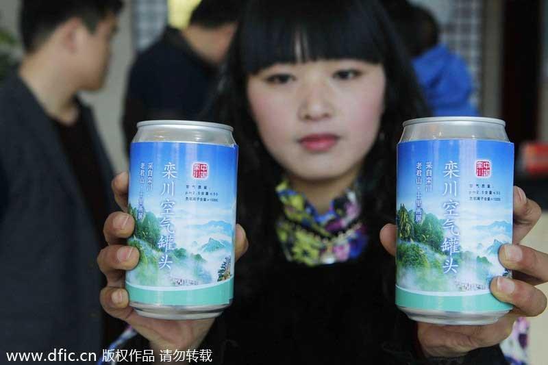 أغراض غريبة تباع في الصين