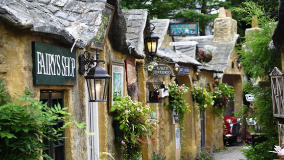 قرية يابانية مثل الريف الإنجليزي