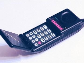 للهواتف المحمولة
