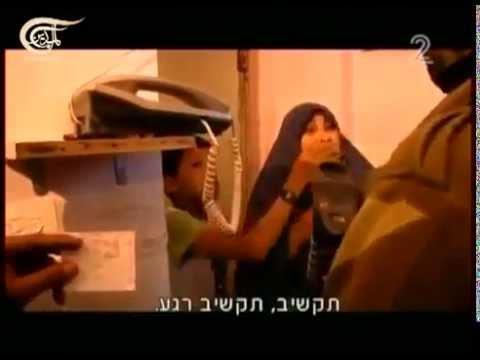 إعتقال طفل فلسطيني