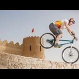 دراج المسافات الوعرة