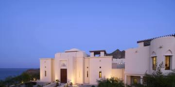 نادي الحواس الست الصحي في فندق قصر البستان