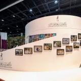 مركز حمدان بن محمد لإحياء التراث
