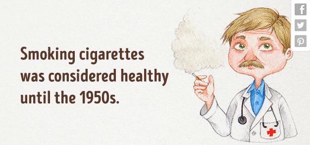 التدخين مفيد 1351710