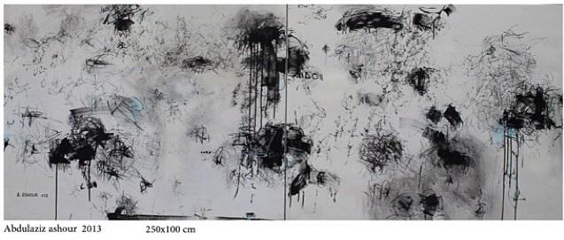 فنان سعودي