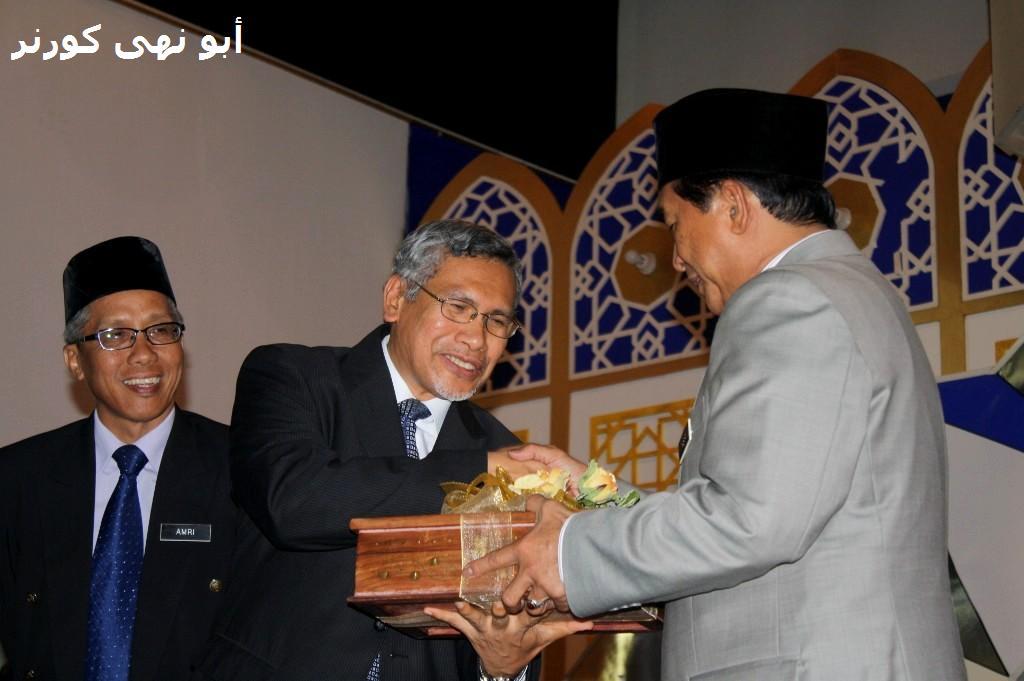 Seminar Rasm Uthmani N Sabah 2009 (19)