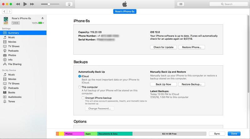 استرجاع الرسائل المحذوفة باستخدام iTunes