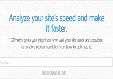 اعرف أداء وسرعة موقعك الالكتروني مع موقع GTMetrix