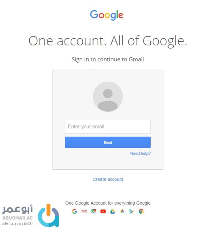تحقق خطوتين gmail 1