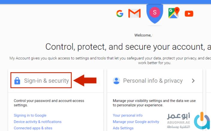 تحقق خطوتين gmail 3