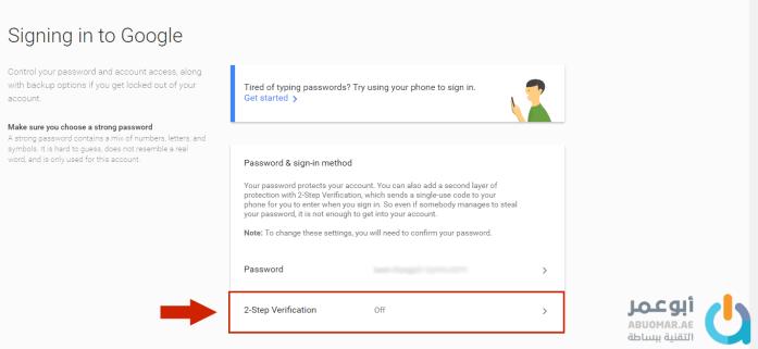 تحقق خطوتين gmail 4