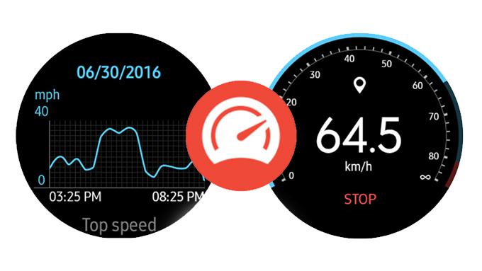 تطبيق Samsung Speedometer