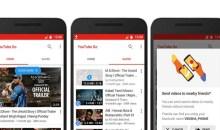 جوجل تعلن عن تطبيق يوتيوب جو
